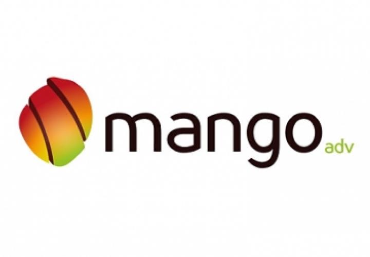 Mango ADV